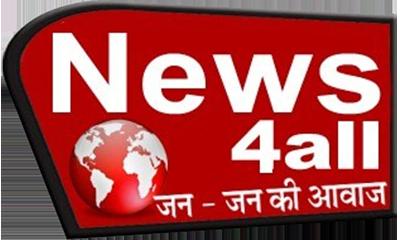 News4 All